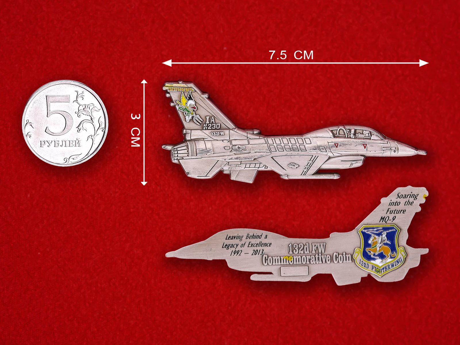 Челлендж коин 132-го крыла ВВС США