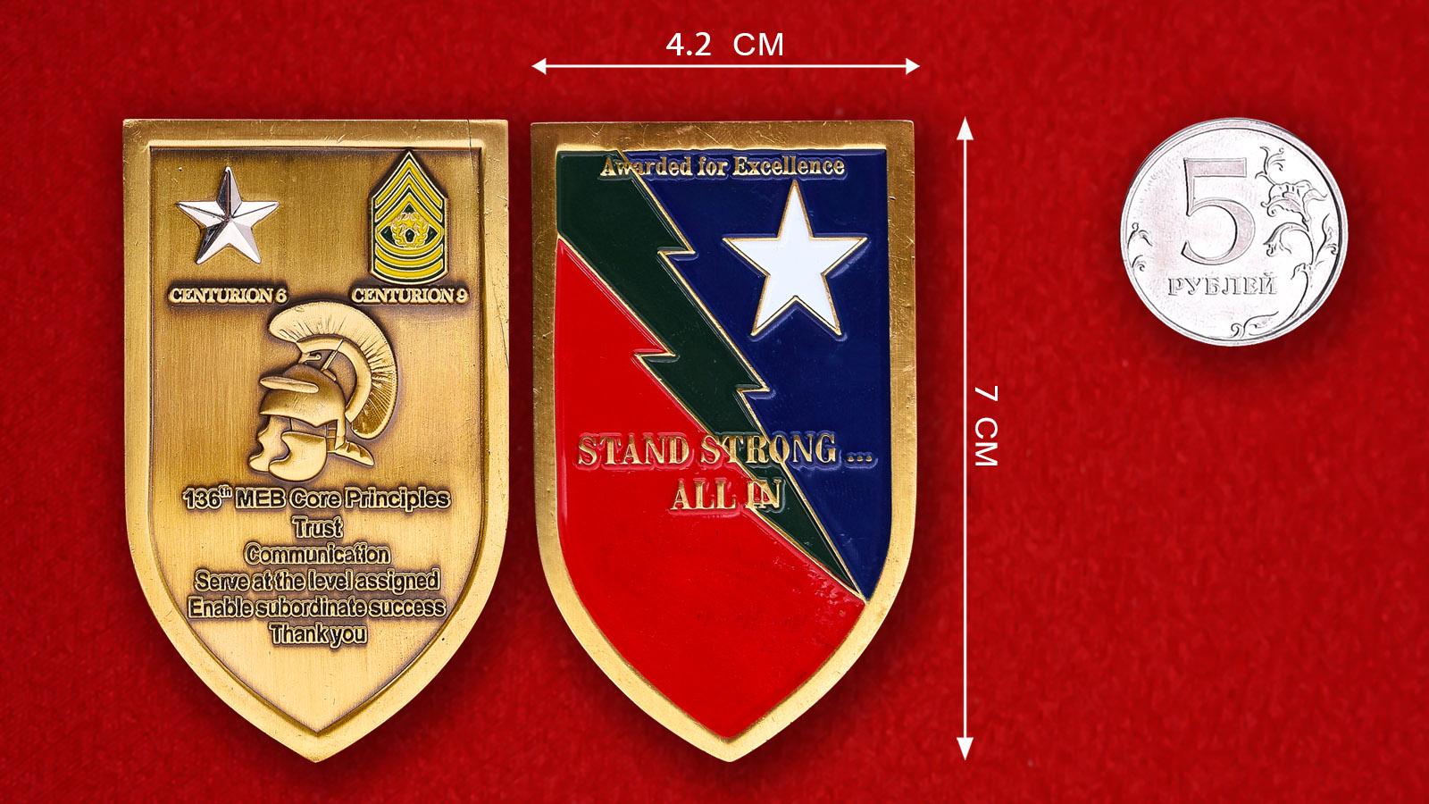 Челлендж коин 136-й бригады Национальной гвардии США