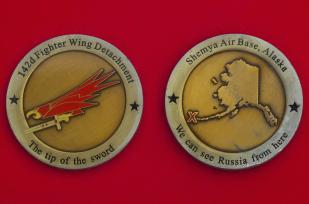 Челлендж коин 142-го истребительного крыла ВВС США, авиабазе Шемья, Аляска