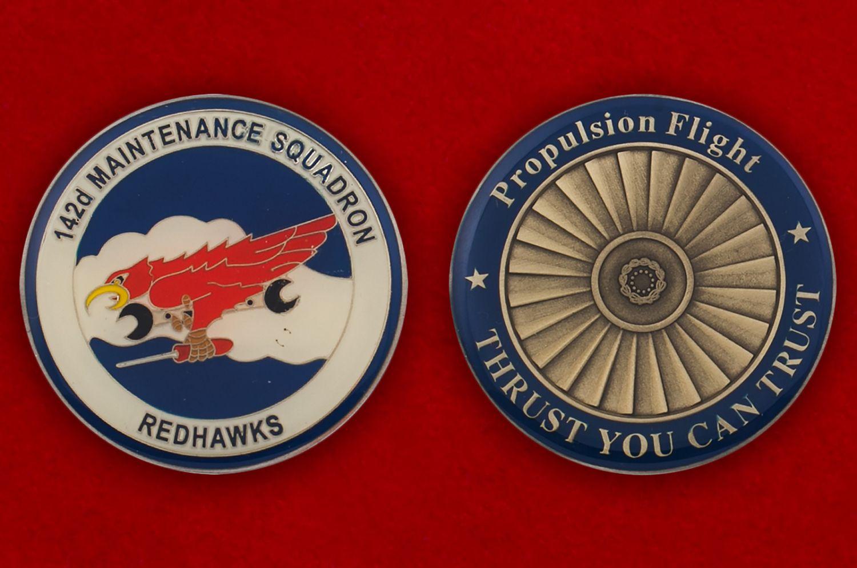 Челлендж коин 142-й эскадрильи технического обслуживания - аверс и реверс