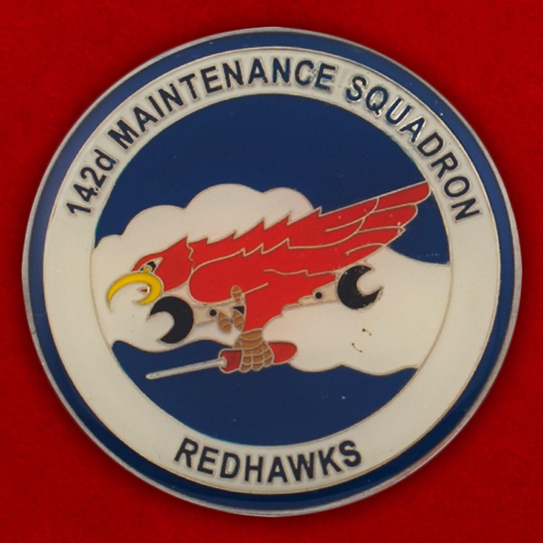 Челлендж коин 142-й эскадрильи технического обслуживания