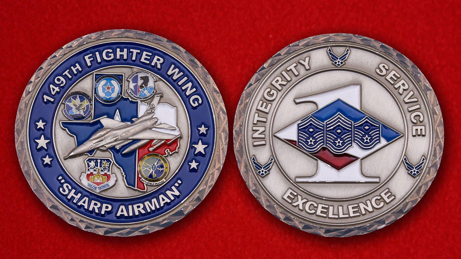Челлендж коин 149-го истребительного авиакрыла - аверс и реверс