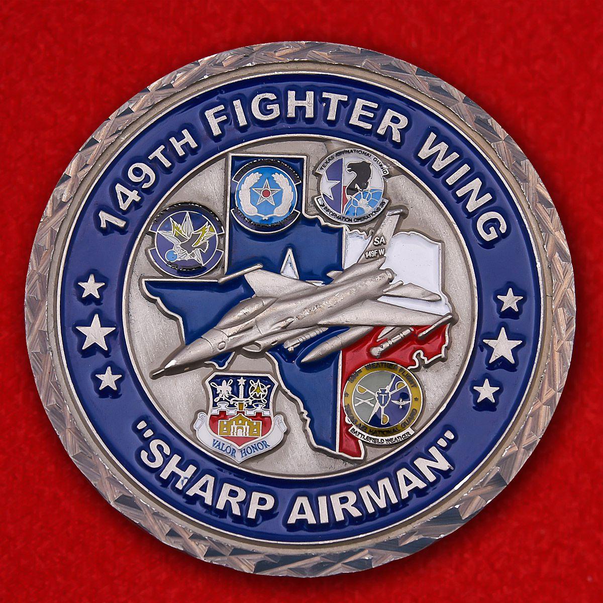 Челлендж коин 149-го истребительного авиакрыла