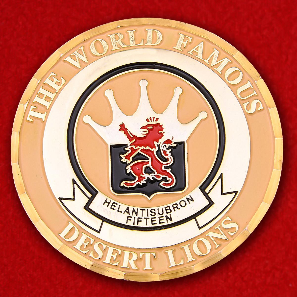 """Челлендж коин 15-й противолодочной вертолетной эскадрильи """"Операция Иракская свобода"""""""