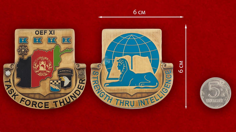 """Челлендж коин """"15-му Разведыательному батальону 101-Дивизии ВДВ США за Операцию Несокрушимая Свобода"""" - сравнительный размер"""