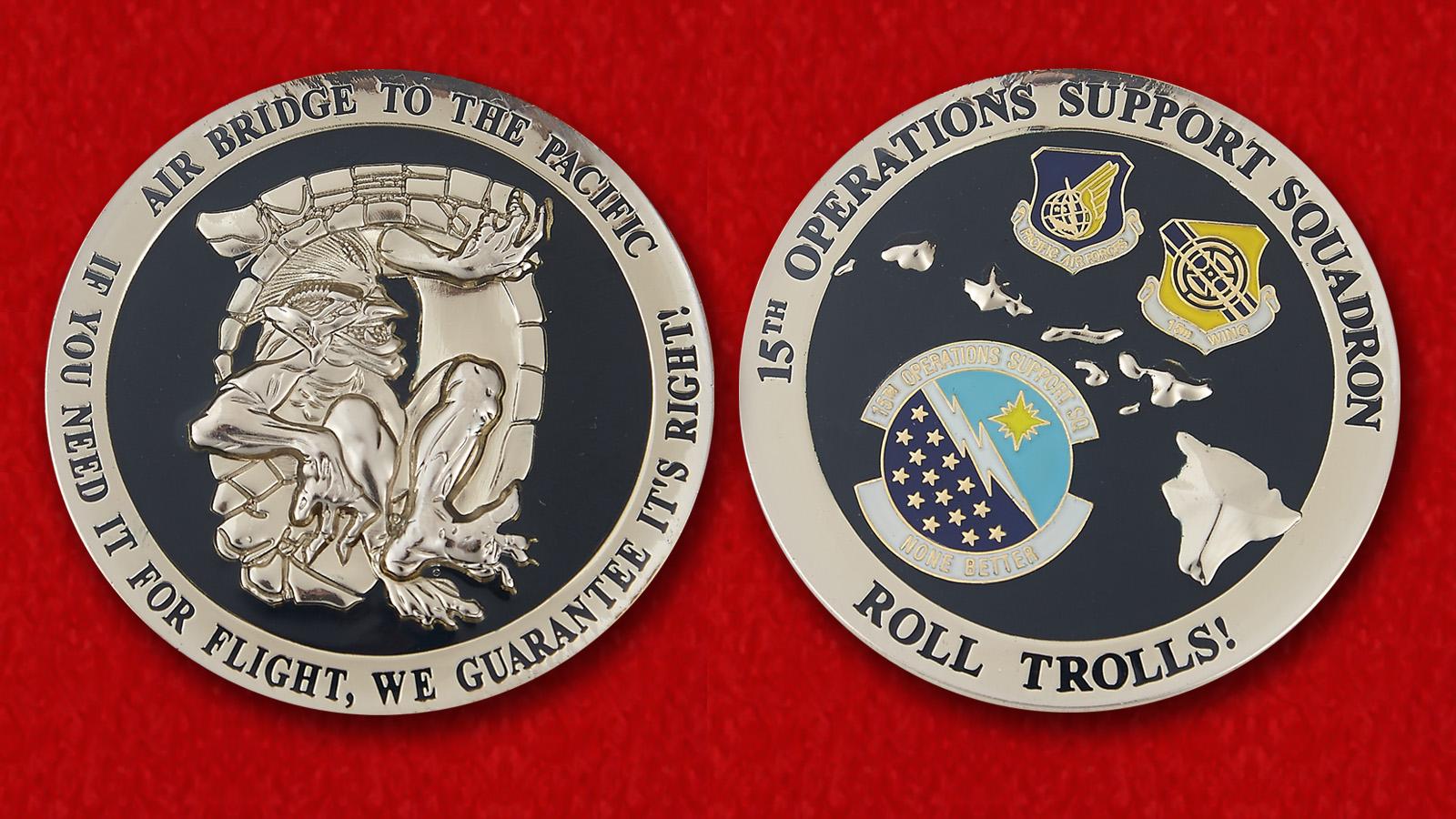"""Челлендж коин """"15-я эскадрилья оперативной поддержки"""" - аверс и реверс"""