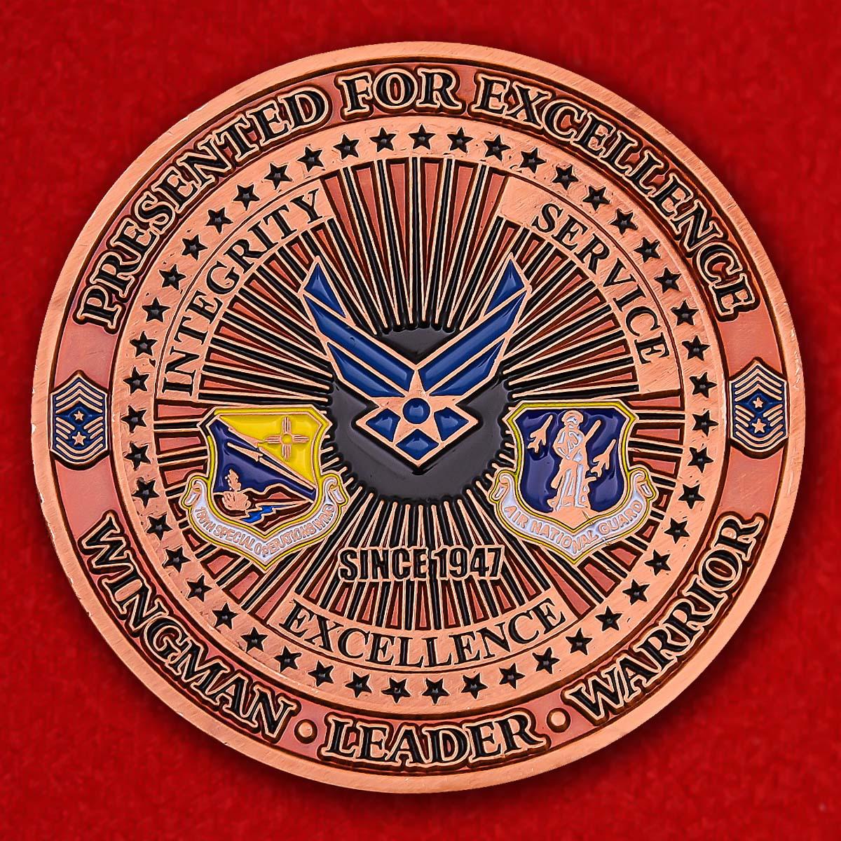 """Челлендж коин """"150-е авиакрыло специальных операций ВВС Национальной гвардии США"""""""