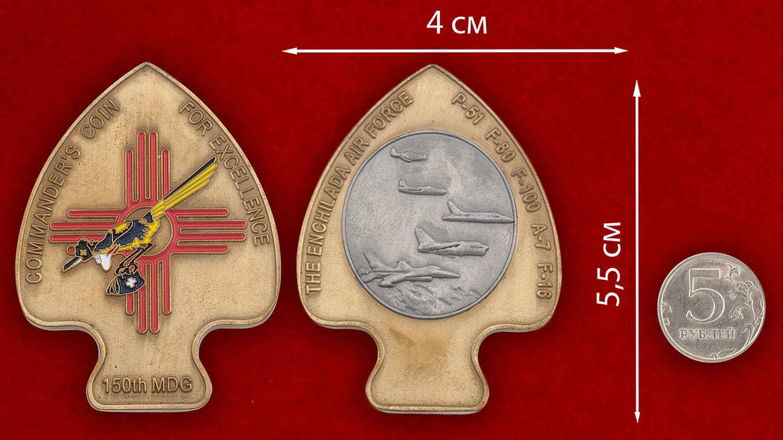 Челлендж коин 150-й Медицинской группы ВВС США - сравнительный размер
