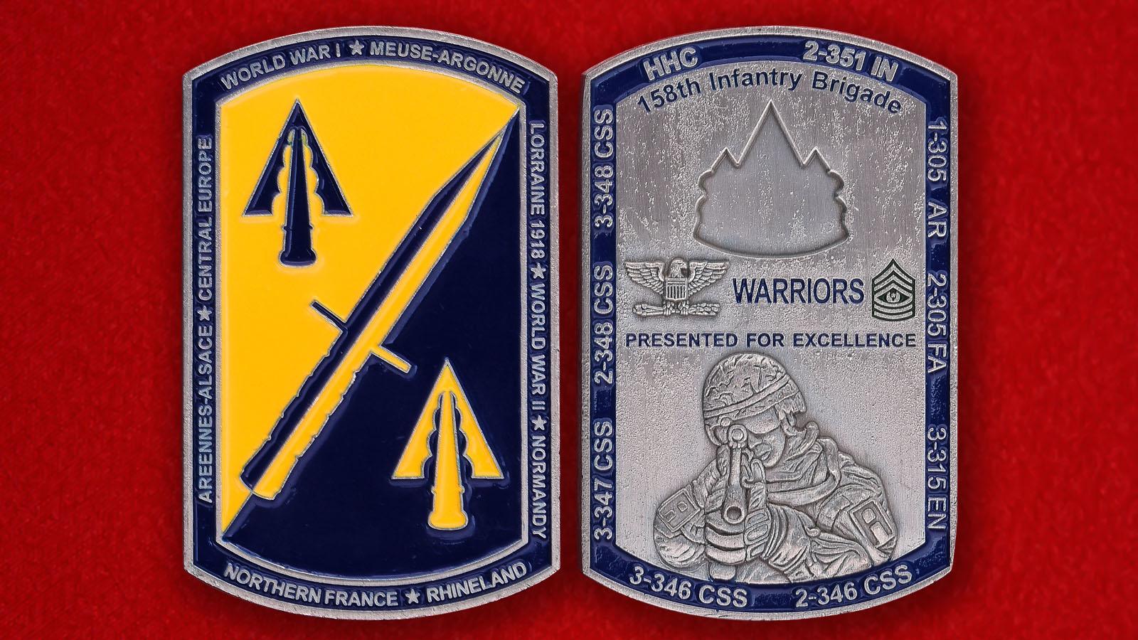 "Челлендж коин ""158-й пехотной бригаде армии США"""