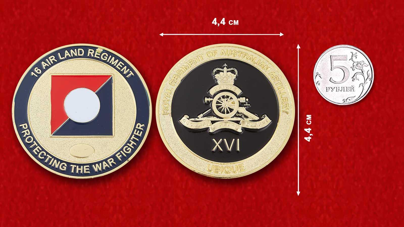 Челлендж коин 16-го Королевского полка ПВО 6-й бригады 1-й дивизии Армии Австралии