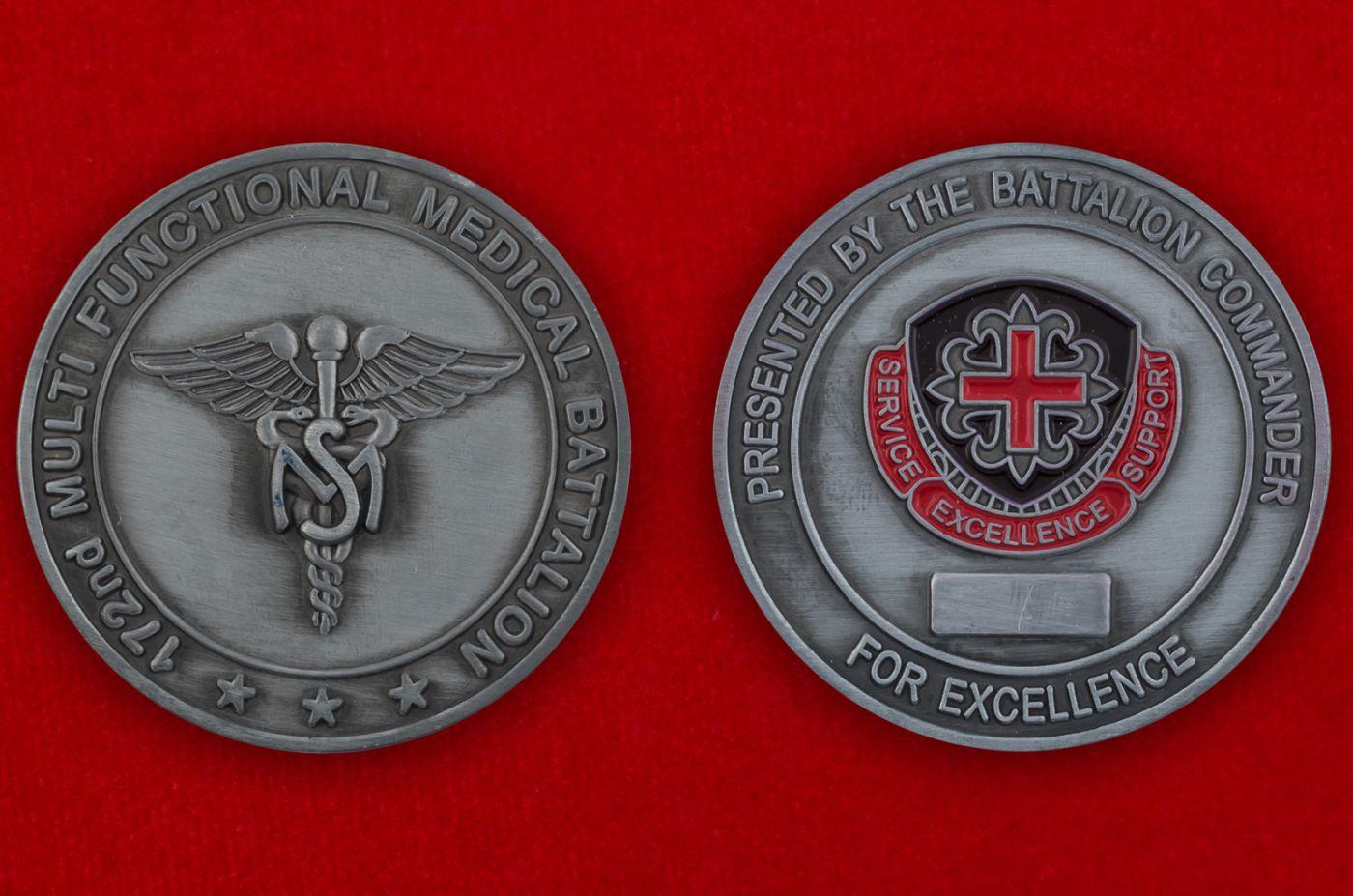 Челлендж коин 172-го Медицинского батальона - аверс и реверс