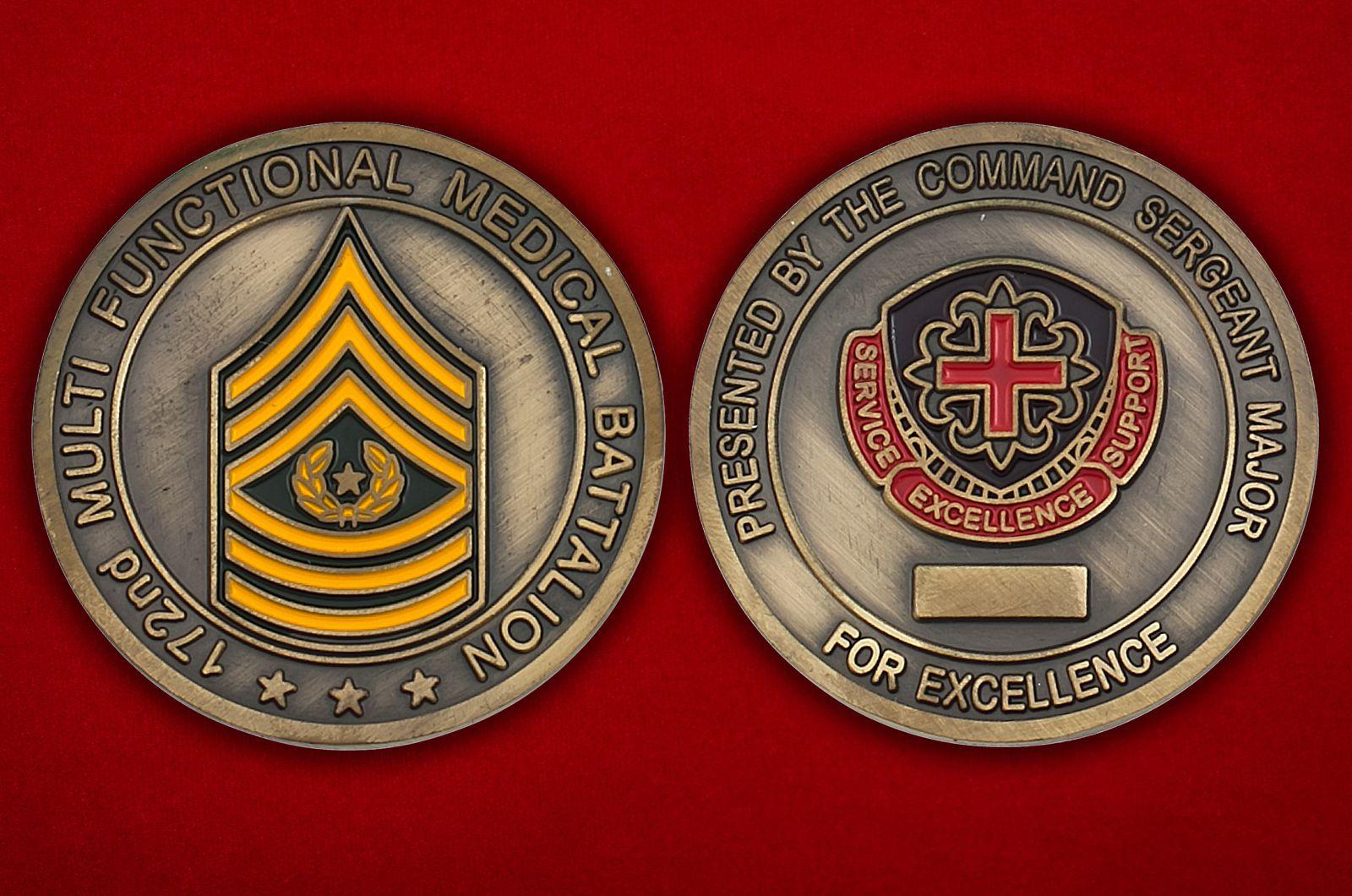"""Челлендж коин """"172-му медицинскому батальону от командования"""" - аверс и реверс"""