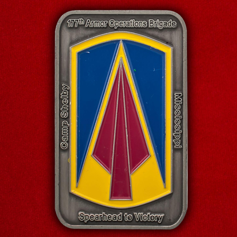 Челлендж коин 177-й бронетанковой бригады