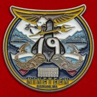 Челлендж коин 19-й эскадры подводных лодок ВМС США, база Китсэп, Бангор