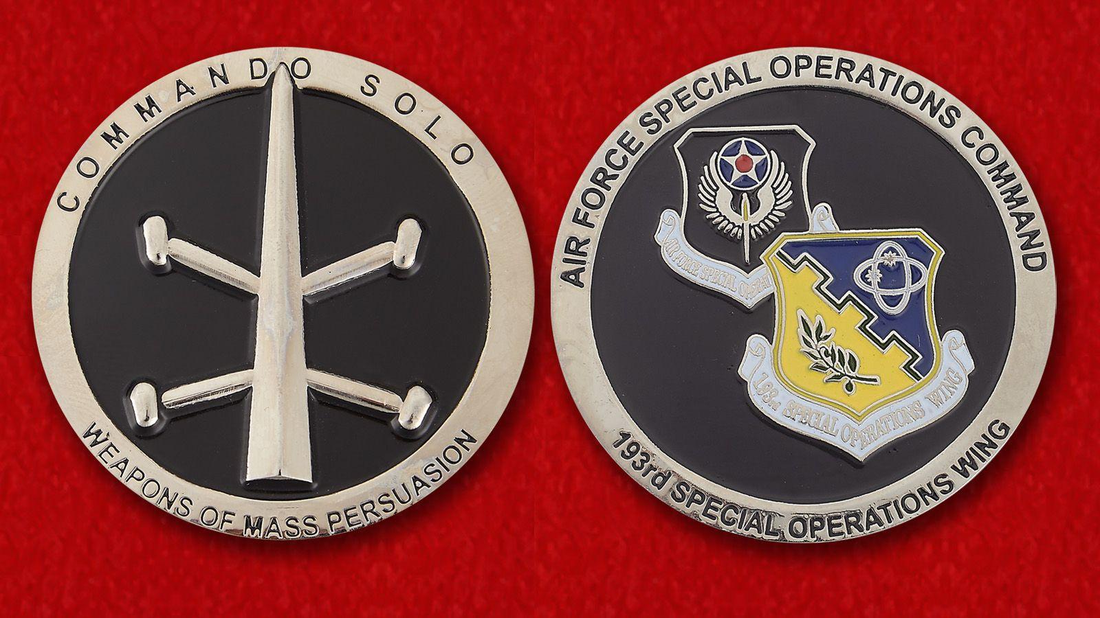 """Челлендж коин """"193-е авиакрыло специальных операций"""" - аверс и реверс"""