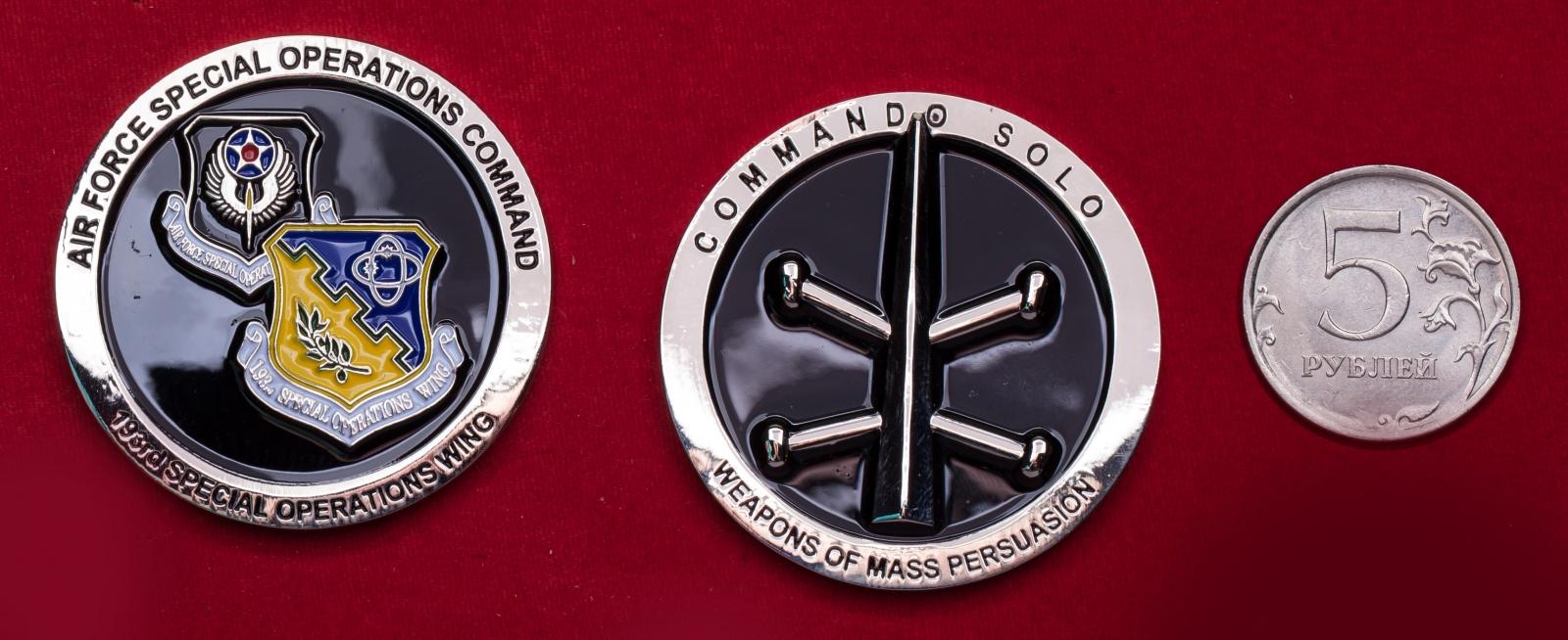 Челлендж коин 193-го авиакрыла специальных операций КСО ВВС США