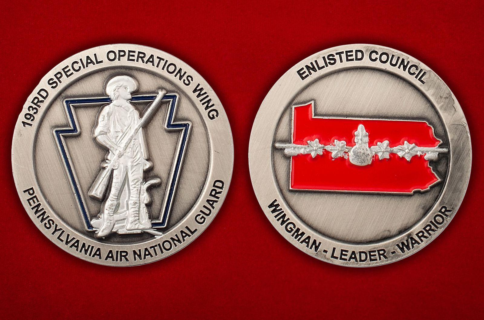 Челлендж коин 193-го крыла авиации Нацгвардии США (Пенсильвания) - аверс и реверс
