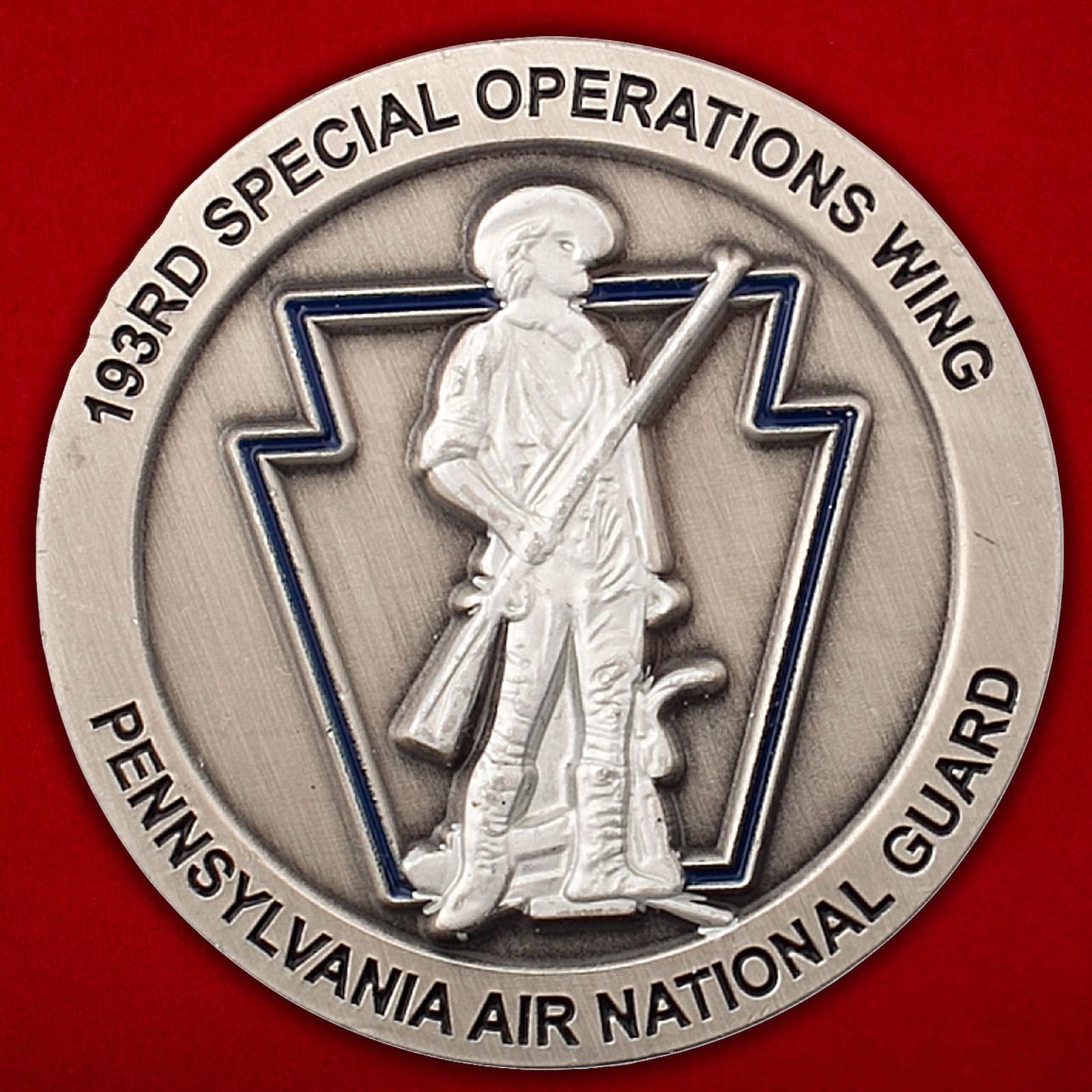 Челлендж коин 193-го крыла авиации Нацгвардии США (Пенсильвания)