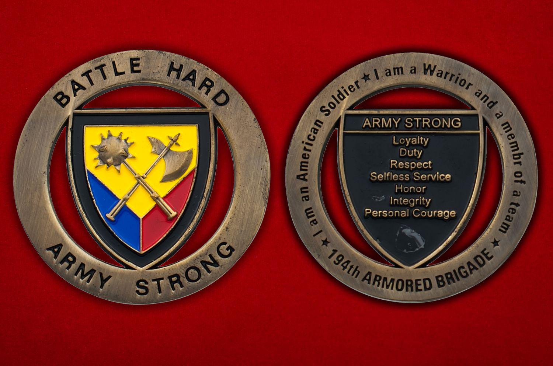 Челлендж коин 194-й бронетанковой бригады Армии США - аверс и реверс