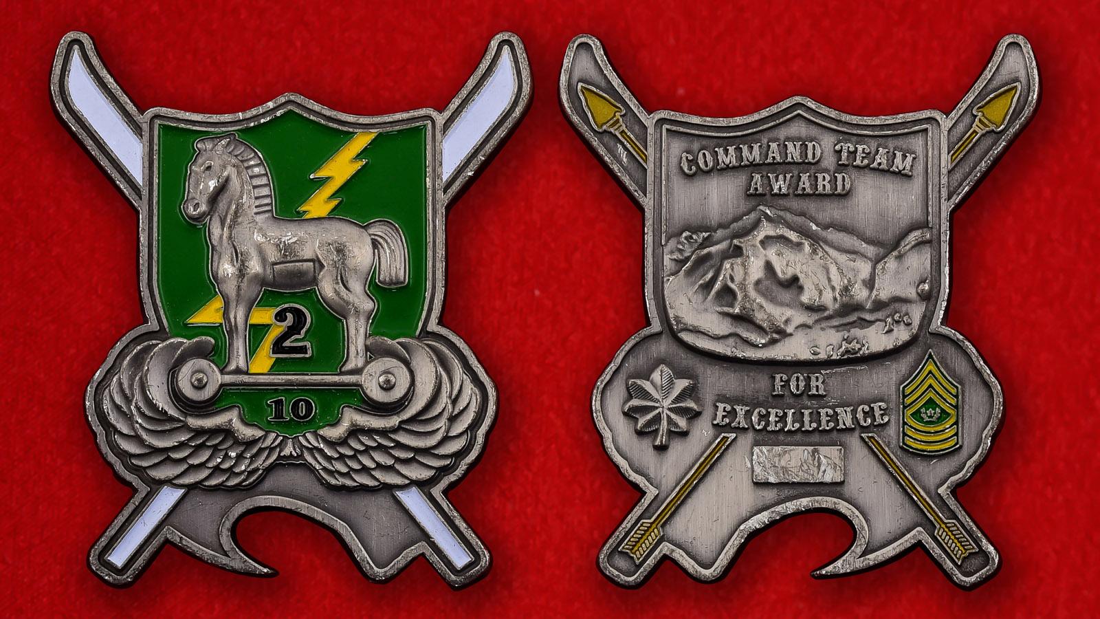 Челлендж коин 2-го батальона 10-й группы спецназа ВДВ США