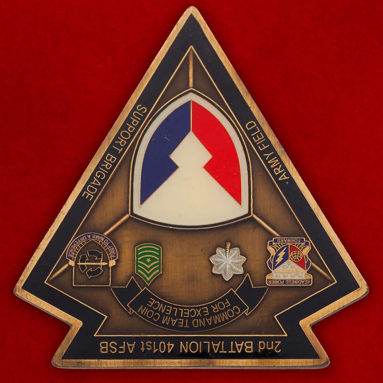 Челлендж коин 2-го батальона 401-й бригады полевого снабжения Армии США