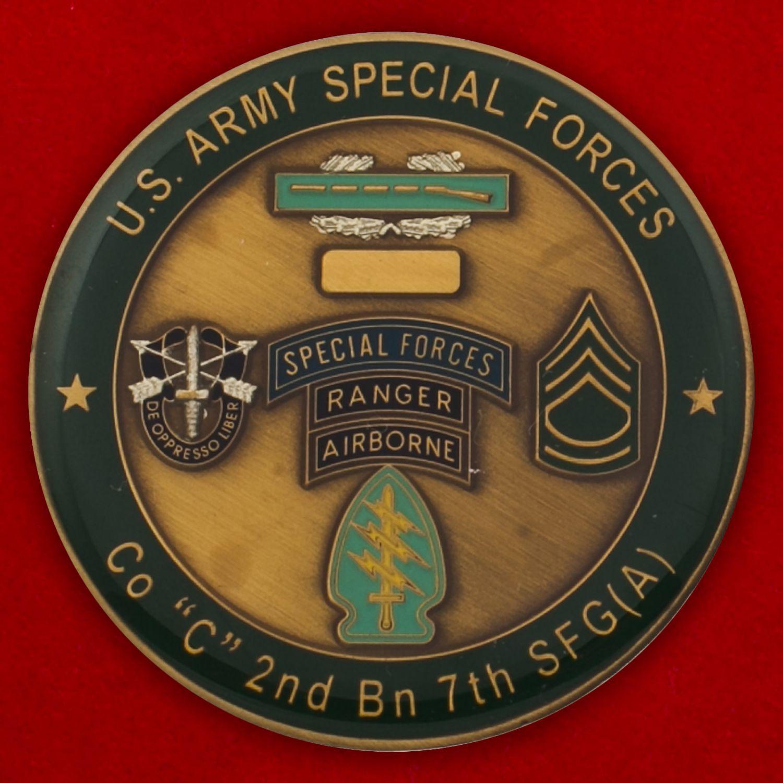 Челлендж коин 2-го батальона 7-й Воздушно-десантной группы Сил специального назначения Армии США