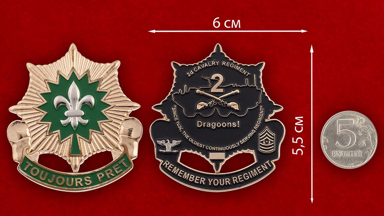 Челлендж коин 2-го Кавалерийского полка Армии США - сравнительный размер