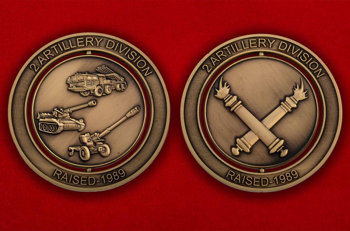 Челлендж коин 2-й Артиллерийской дивизии Армии Пакистана - аверс и реверс