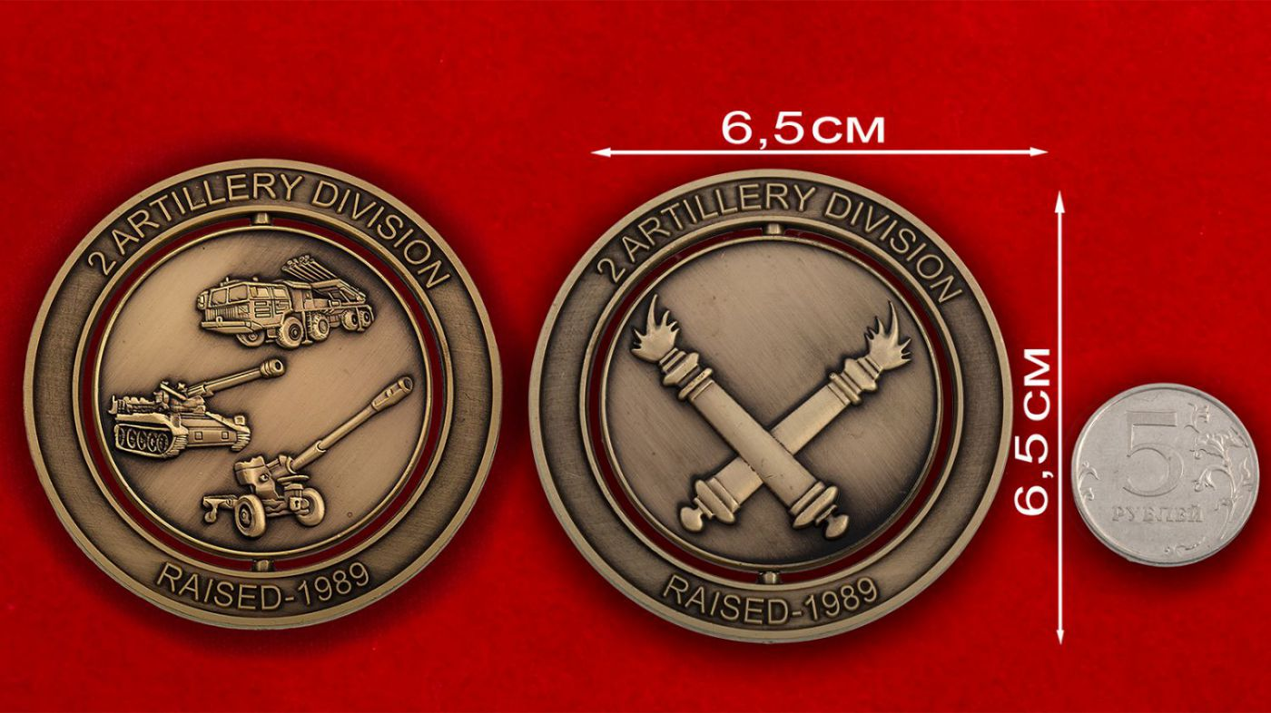 Челлендж коин 2-й Артиллерийской дивизии Армии Пакистана - сравнительный размер