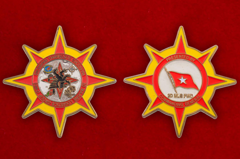 """Челлендж коин """"2-й Группе материально-технического снабжения Корпуса Морской пехрты США от Главнокомандующего"""" - аверс и реврс"""