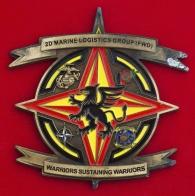 Челлендж коин 2-й группы материально-технического обслуживания Корпуса морской пехоты США за службу в Афганистане