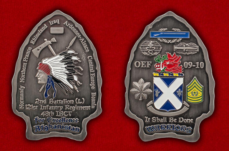 """Челлендж коин """"2-му батальону 121-го пехотного полка 48-й Бригадной тактической группы за Афганистан"""" - аверс и реверс"""