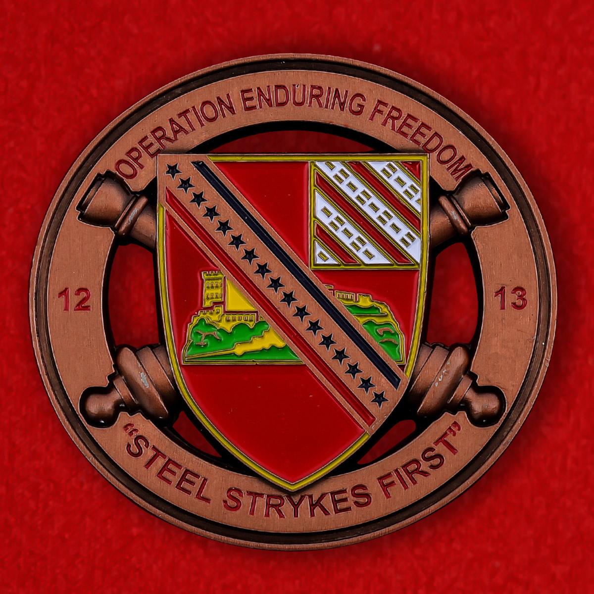 """Челлендж коин """"2-му батальону 170-го полка Полевой артиллерии за Операцию Несокрушимая свобода"""""""