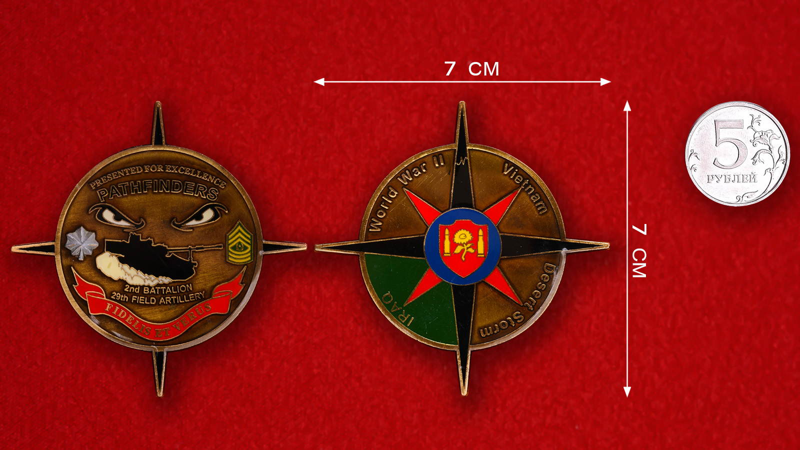 "Челлендж коин ""2-му батальону 29-го полка Полевой артиллерии армии США"""