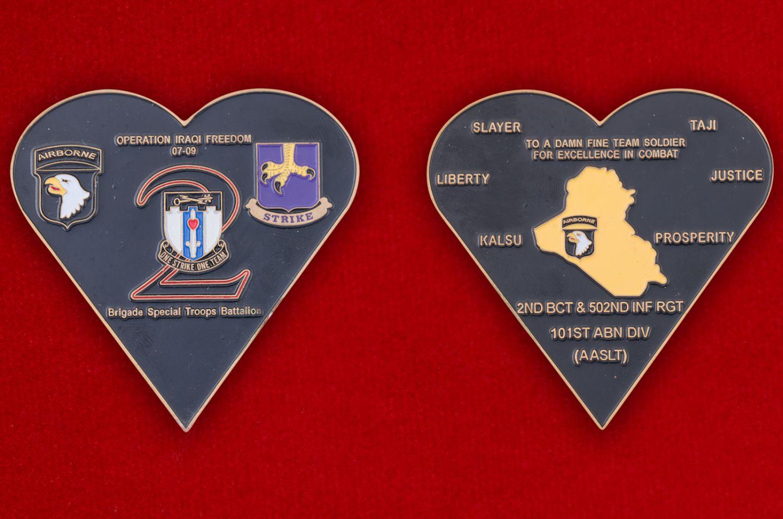 """Челлендж коин """"2-му батальону 502-го полка 101-й дивизии ВДВ США за операцию Иракская свобода"""" - аверс и реверс"""
