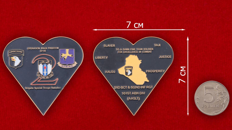"""Челлендж коин """"2-му батальону 502-го полка 101-й дивизии ВДВ США за операцию Иракская свобода"""" - сравнительный размер"""
