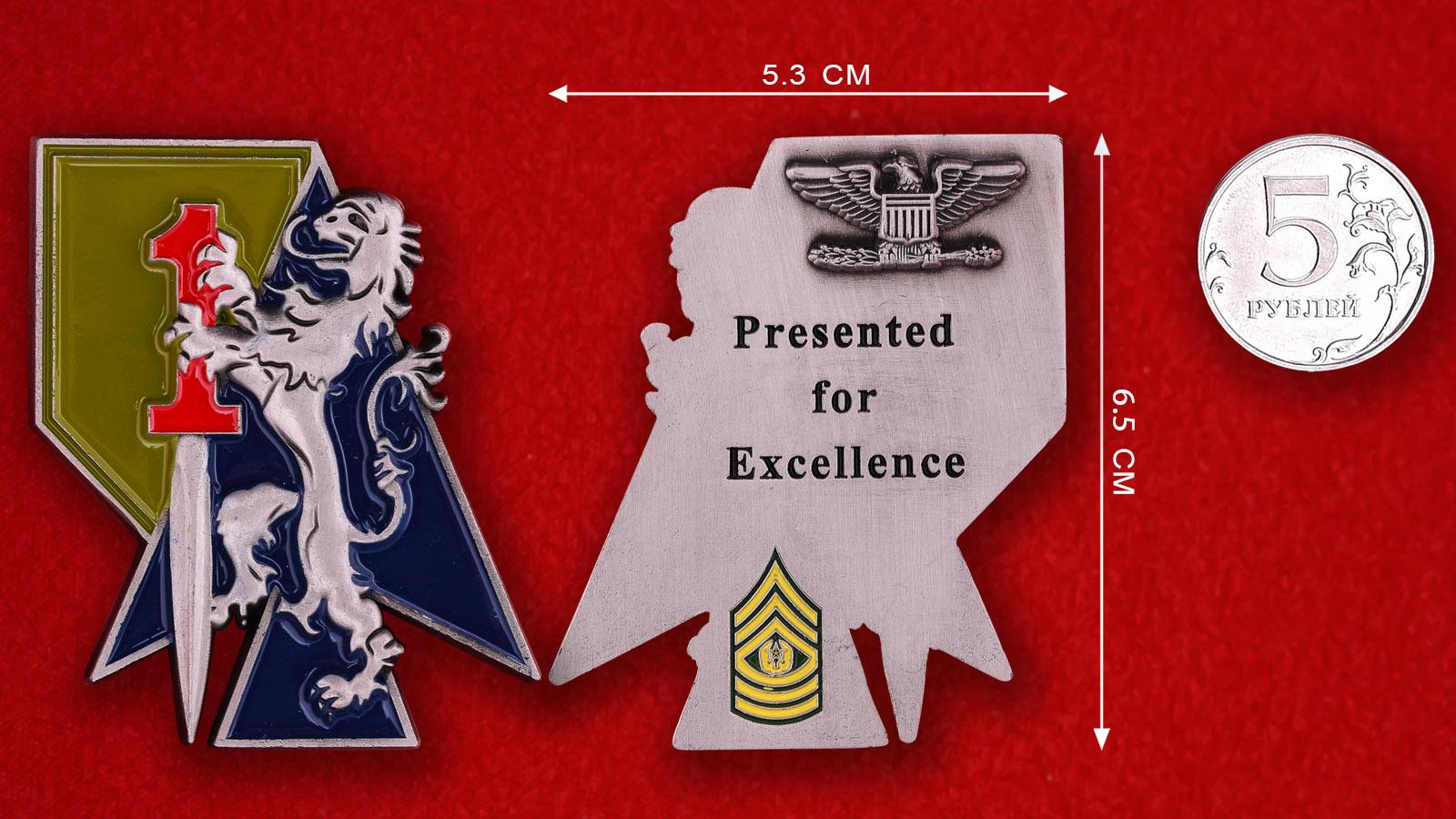 "Челлендж коин ""2-му пулеметному батальону 1-й пехотной дивизии армии США"""