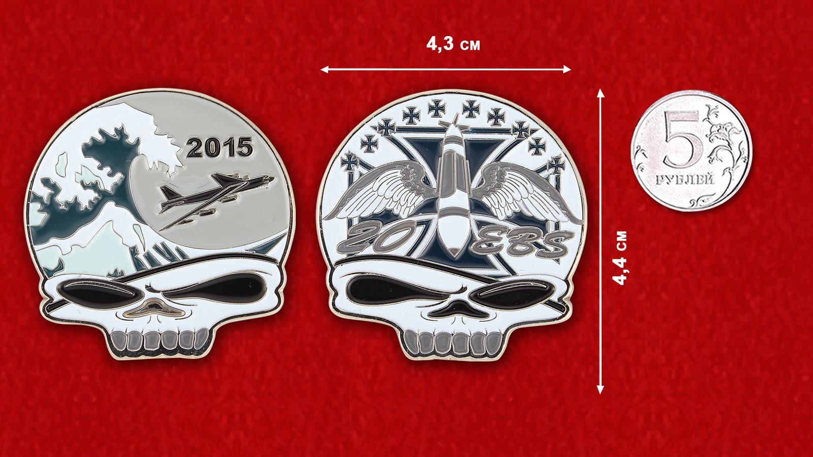 Челлендж коин 20-й экадрильи бомбардировщиков Командования глобальных ударных сил ВВС США