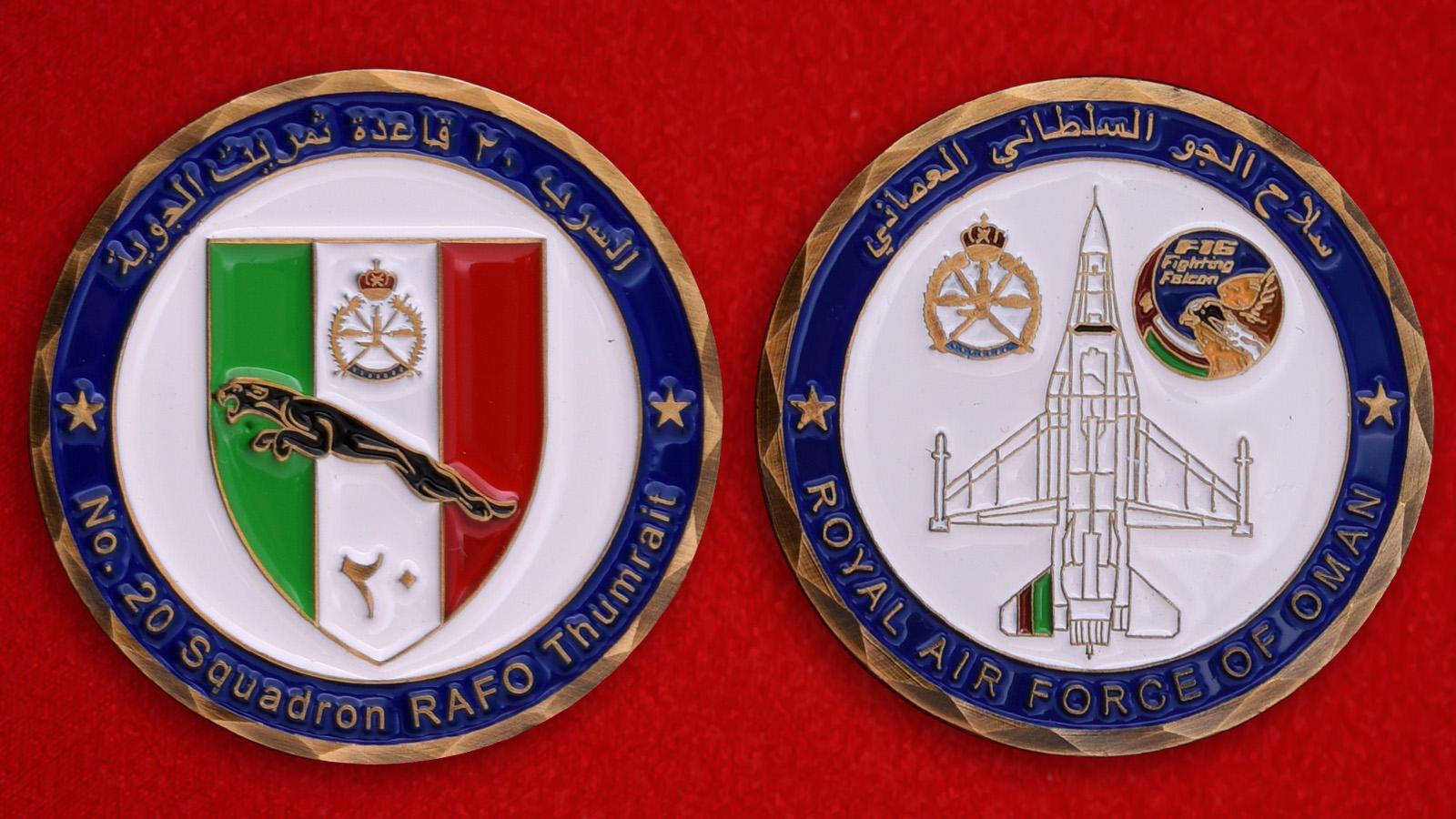 """Челлендж коин 20-й эскадрильи базы ВМС США """"Тумрат"""" в Омане"""""""