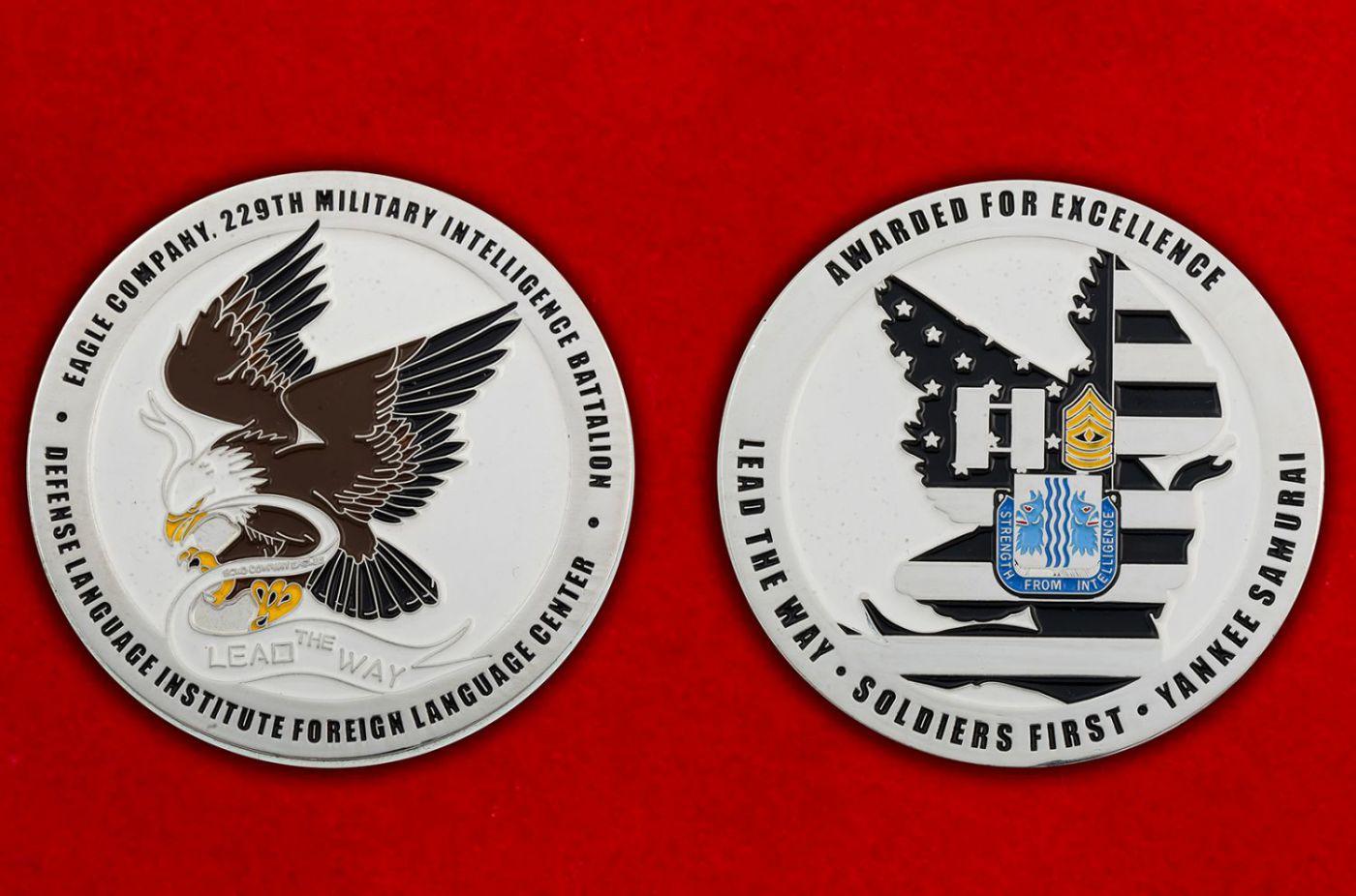 Челлендж коин 229-го батальона Военной разведки Армии США - аверс и реверс
