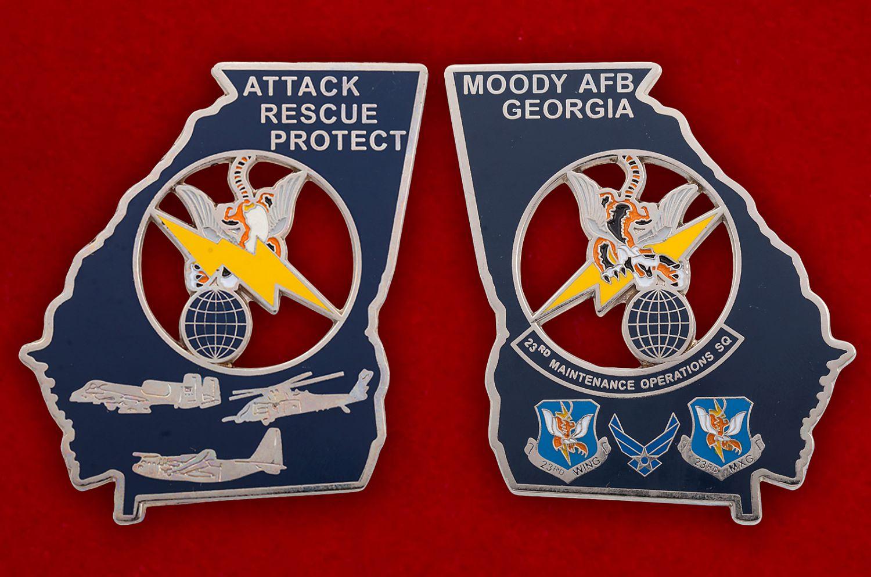 Челлендж коин 23-й Оперативной эскадрильи материально-технического обеспечения - аверс и реверс