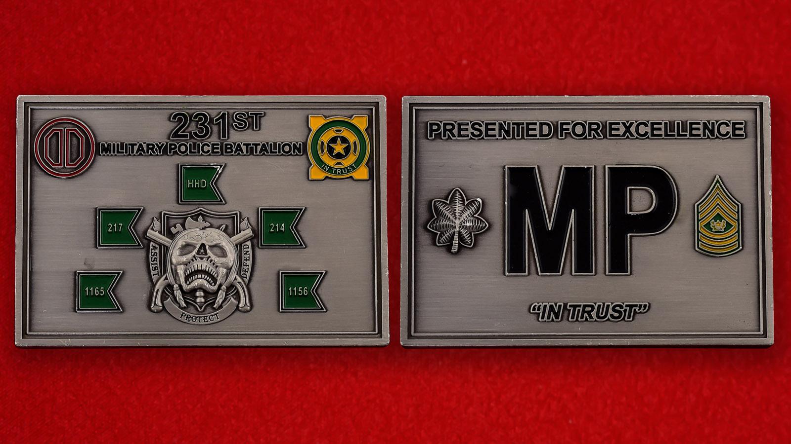 """Челлендж коин """"231-й батальон Военной полиции Национальной гвардии США"""""""