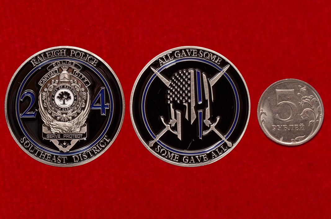Челлендж коин 24-го полицеского участка, г. Роли, Северная Каролина, США