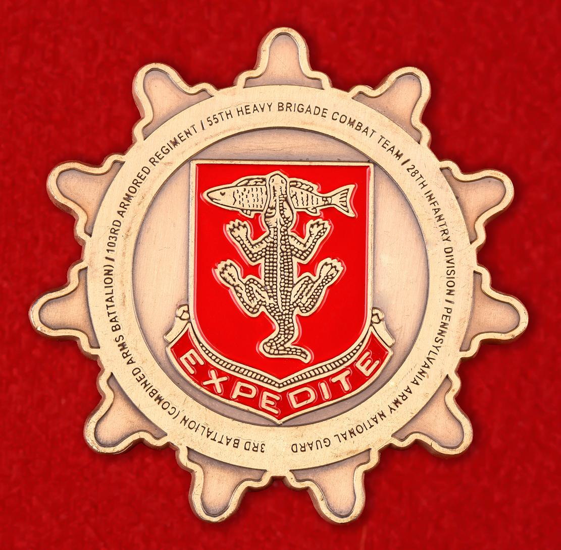 """Челлендж коин """"3 батальон 103 полка 55 бригадной тактической группы 28 пехотной дивизии Национальной гвардии США"""""""