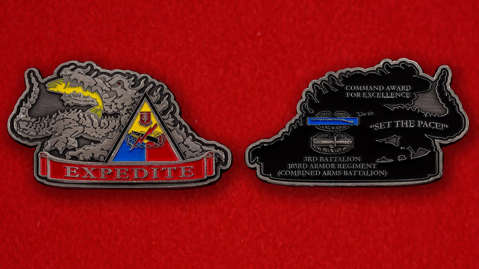 Челлендж коин 3-го батальона 103-го бронетанкового полка армии США