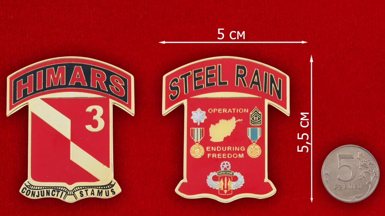 Челлендж коин 3-го батальона 27-го полка Полевой артиллерии - сравнительный размер
