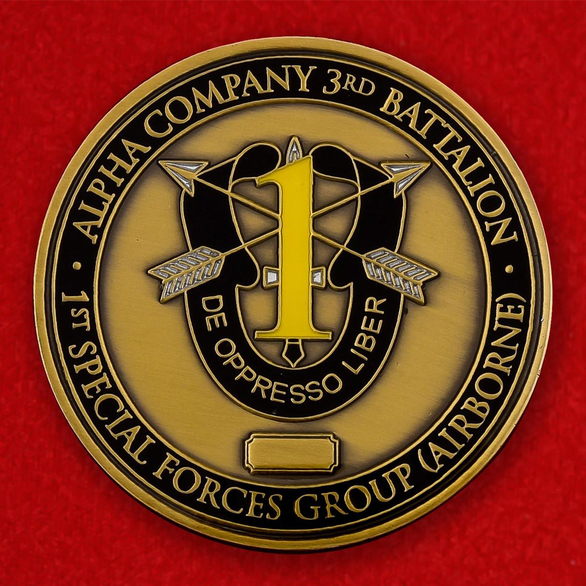 """Челлендж коин """"3-й батальон 1-й воздушно-десантной группы сил специального назначения"""""""