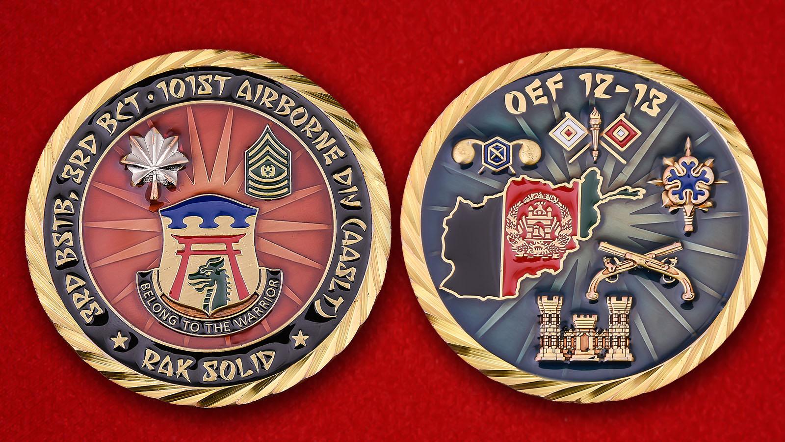 """Челлендж коин """"3-й батальон спецназа 3-й бригадной тактической группы 101-й дивизии ВДВ США"""""""