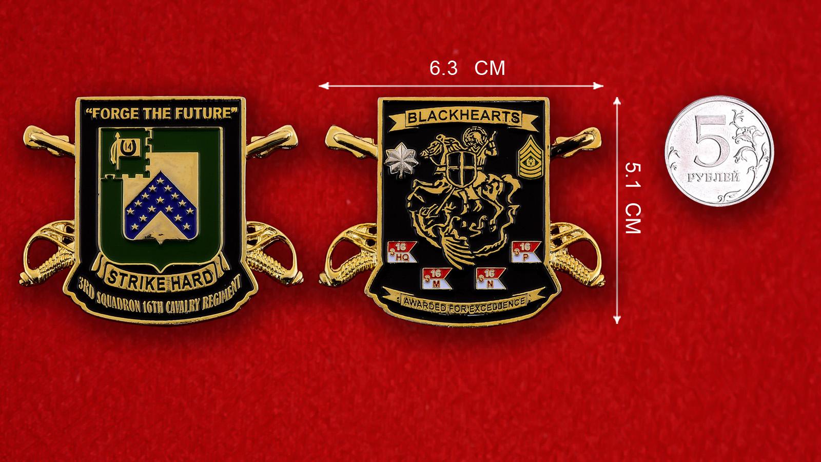 "Челлендж коин ""3-й эскадрон 16-го кавалерийского полка"""
