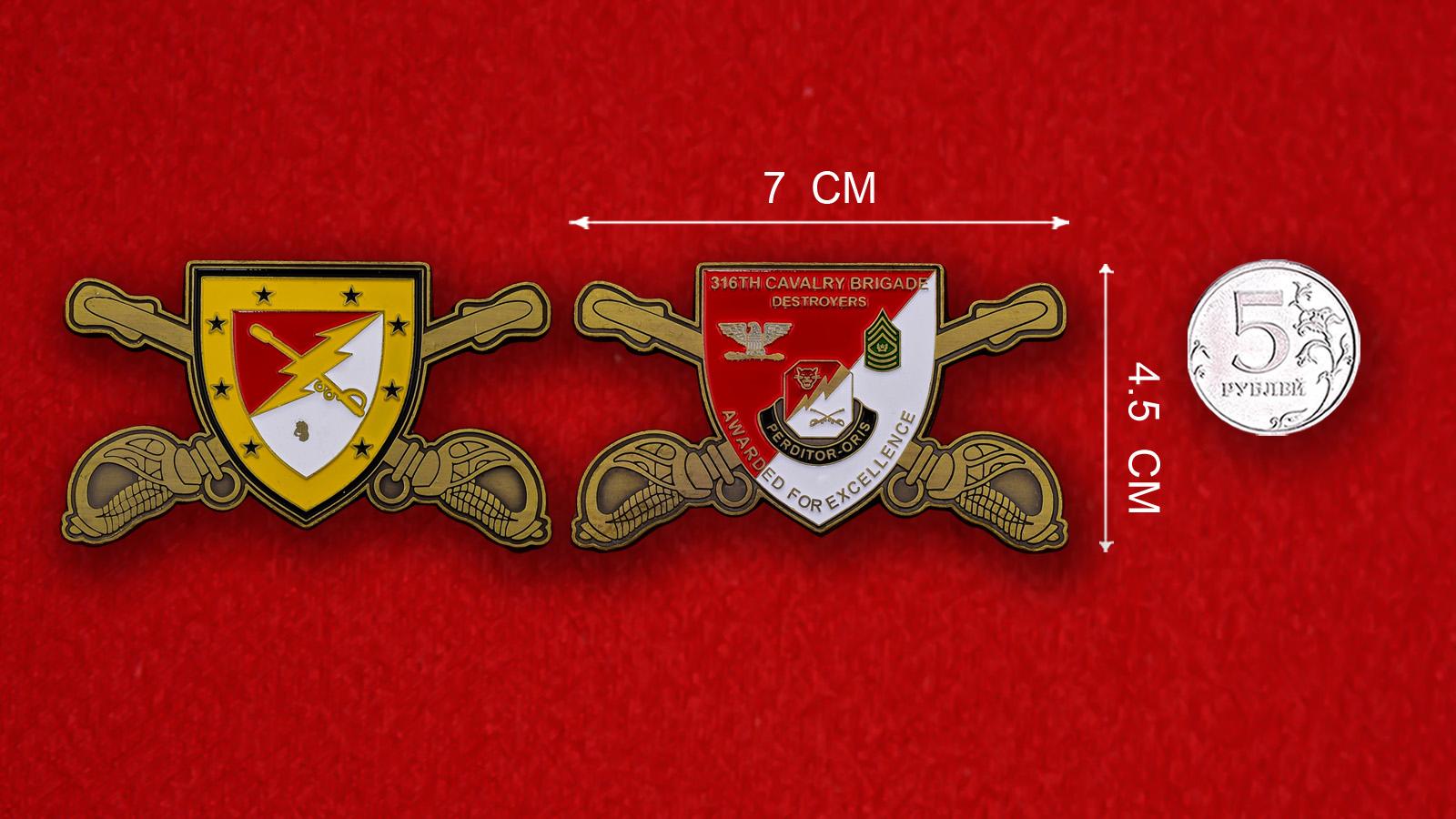 Челлендж коин 316-й Кавалерийской бригады армии США